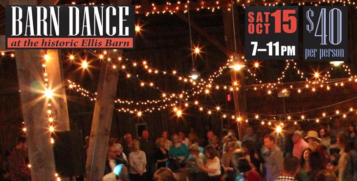 Barn Dance #1